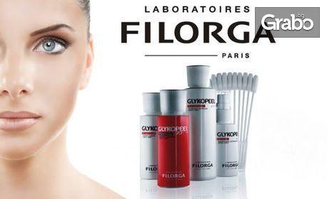Химичен пилинг Filorga на лице и шия