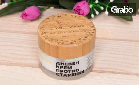 Натурална козметика за твоята кожа! Аnti-age крем за лице - дневен или нощен