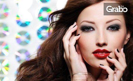 Салон за красота Стайлинг: 33% отстъпка