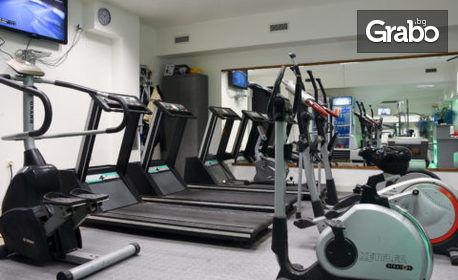 1 или 8 посещения на фитнес
