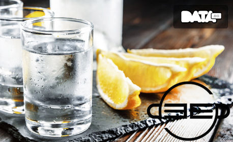 Алкохолна и безалкохолна напитка, по избор