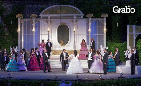 "Операта ""Травиата"" на 15 Октомври, или балет за малки и големи ""Пепеляшка"" на 17 Октомври"