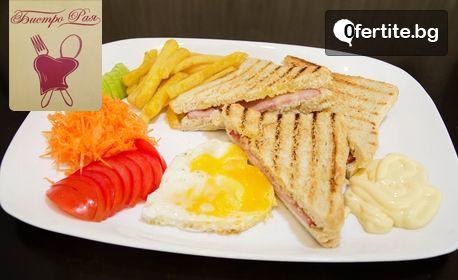 Супа или салата, плюс основно ястие, хлебче и десерт - по избор от обедното меню