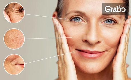 Лазерно подмладяване и изглаждане на бръчки на околоочен контур или лице - с ново поколение уред