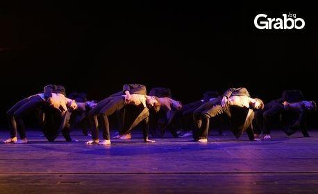 """Премиера на балетните миниатюри """"Лотос"""", """"Танц при изгрев слънце"""" и """"Следващият"""" - на 10 Юли"""
