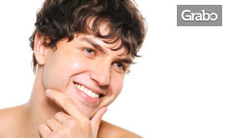 Лифтинг терапия със серум Meso Lift - 3D Booster на зона по избор или на цяло лице