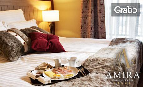Луксозна почивка в Банско до края на Ноември! Нощувка със закуска и вечеря, плюс релакс зона