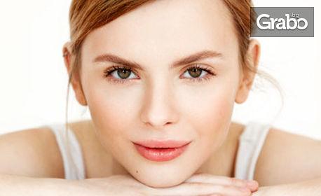 Почистване на лице, плюс микродермабразио или RF терапия