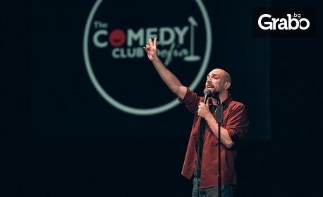 3 години The Comedy Club! Stand-up шоу с най-добрите комедианти в България - на 21 Декември