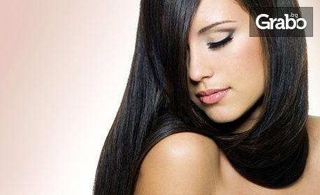 Измиване на коса, маска и подстригване, или терапия за гланциране, плюс оформяне с парна преса с течен кератин