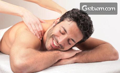 Hot stone масаж на цяло тяло с вулканични камъни и овлажняващ крем с мед и мляко, плюс масаж на скалп и зонотерапия