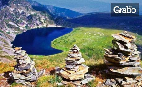 Посети Кавала, езерото Керкини и пещерата Алистрати! Екскурзия с нощувка със закуска, плюс транспорт
