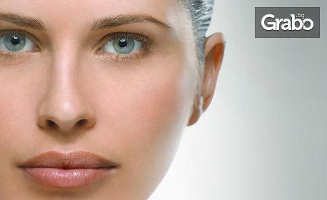 Уголемяване на устни или запълване на назолабиални гънки с Injector Pen и хиалуронов филър Hyalax или Gana HA