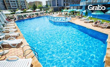Почивка в Слънчев бряг! 7 нощувки на база All Inclusive в Хотел Бохеми***, плюс басейн и транспорт
