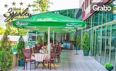 SPA релакс във Велинград! 3 нощувки със закуски, обеди и вечери, плюс бонус - балнео процедура и масаж