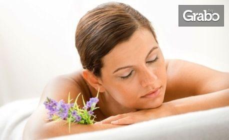 Вендузотерапия или лечебен масаж с мед на гръб, или класически масаж на цяло тяло