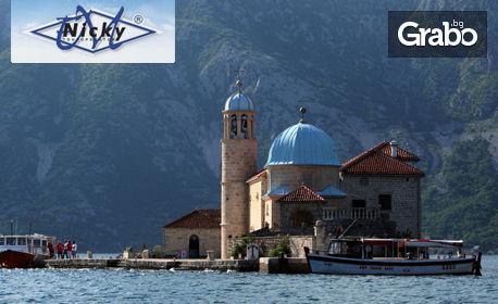 Ранни записвания за почивка на Адриатика! 7 нощувки със закуски и вечери в Хотел Biser***, Черна гора