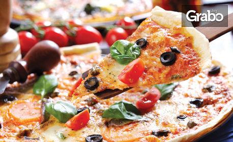 4 вкусни пици по избор