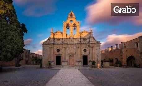 Посети остров Крит! 7 нощувки с възможност за закуски и вечери, плюс самолетен билет