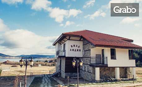 Почивка за двама край язовир Батак! 2 или 3 нощувки - в стая с хидромасажен душ или джакузи