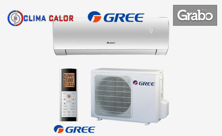 Инверторен климатик Gree по избор, със 60 месеца гаранция, плюс доставка и монтаж