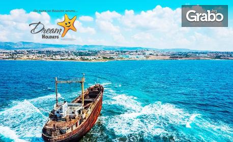 изображение за оферта Почивка в Кипър! 7 нощувки със закуски или на база All Inclusive, плюс самолетен билет, от Дрийм Холидейс