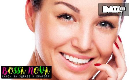 Детокс почистване на лице с ултразвук и алго козметика Thalion