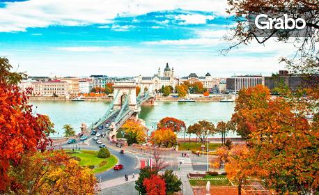 """Last Minute екскурзия до Будапеща! 2 нощувки със закуски, плюс транспорт и посещение на ловното изложение """"В едно с природата"""""""