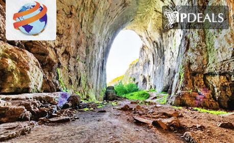 """Еднодневна екскурзия до парк Панега, Правешки манастир, Луковит и пещера Проходна - """"Очите на Бога"""""""