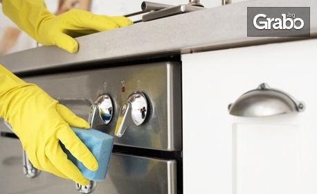 Професионално почистване на дом или офис до 70кв.м, плюс почистване на фурна и хладилник