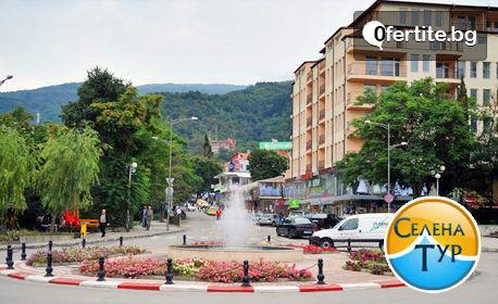 Напролет из Югозападна България! Еднодневна екскурзия до Рупите, Петрич, Хераклея Синтика и Самуиловата крепост