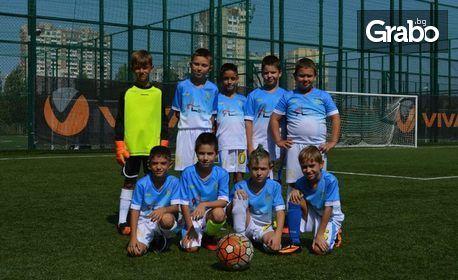6 тренировки по футбол за деца от 6 до 11г