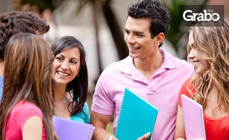 Езиков курс по английски или немски - ниво по избор