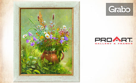 Натюрморт с пролетни цветя, плюс луксозна рамка - за повече стил у дома