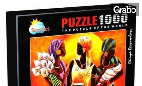 Пъзел по избор! Аnatolian Рuzzle с 1000 части