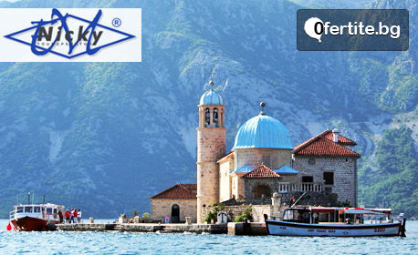 Великден в Адриатика! 3 нощувки със закуски и вечери в хотел 4*, плюс транспорт и посещение на Дубровник и Скадарско езеро