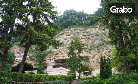 Еднодневна екскурзия до Евксиноград, Аладжа манастир, Побитите камъни и Варна на 29 Май