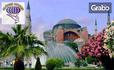 Четиридневна екскурзия до перлата на Турция - Истанбул!