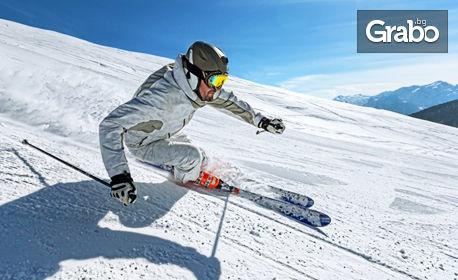 На ски в Чепеларе през Януари! Нощувка със закуска и вечеря