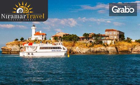 Еднодневна екскурзия до Созопол, Равадиново и остров Света Анастасия на 24 Май