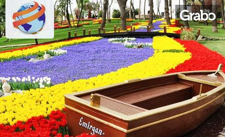 Великден в Истанбул! 3 нощувки със закуски, плюс транспорт, посещение на Одрин и възможност за Принцовите острови