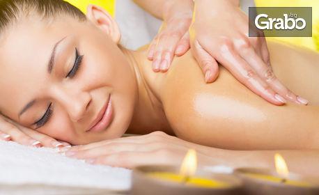 Кинезитерапевтичен масаж на цяло тяло, рефлексотерапия, антистрес масаж на глава и лечебен на корем