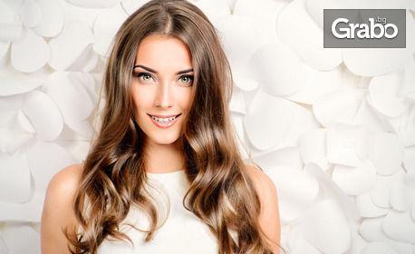 Измиване на коса и прическа, терапия против косопад, боядисване с боя на клиента или празнична прическа