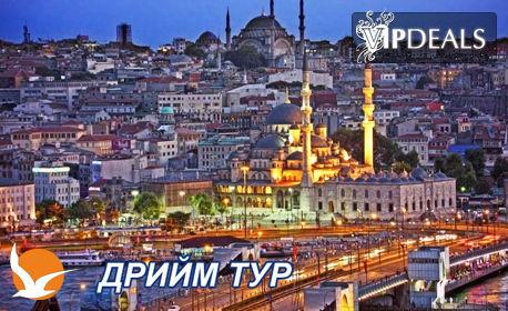 Нова година в Истанбул! 3 нощувки със закуски в хотел Kecik***, плюс празнична вечеря на яхта по Босфора