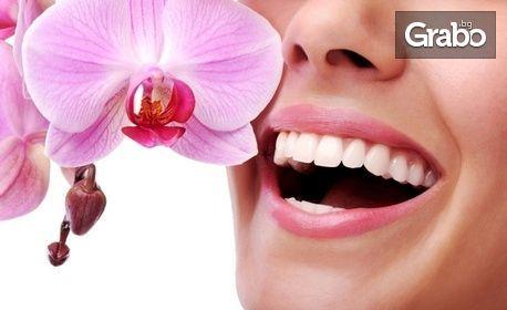 Почистване на зъбен камък с ултразвук, полиране на зъби, премахване на налепи и преглед