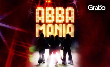 """Рок симфони концертът """"АББА мания"""" на 9 Май"""
