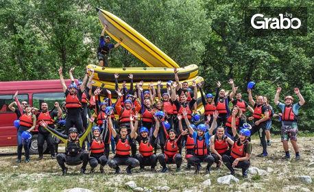 Рафтинг приключение по река Струма, плюс 3 спускания с тролей над реката