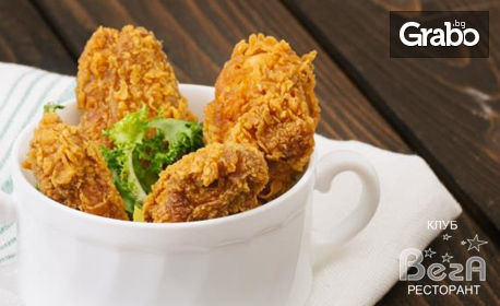 1.2кг плато с хапки! Хрупкави пилешки филенца, кашкавалчета, сиренце и картофки, плюс чеснов сос и сладко от боровинки