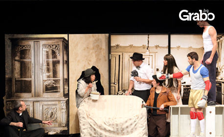 """Бандата на Оушън по нашенски! Комедията """"Редки тъпанари"""" с Мая Новоселска, Явор Бахаров и Александър Сано - на 18 Октомври"""