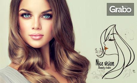 Подстригване и маска, боядисване с боя на клиента или терапия за коса по избор